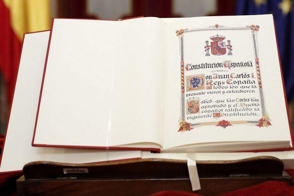 La protección de datos en la Constitución española